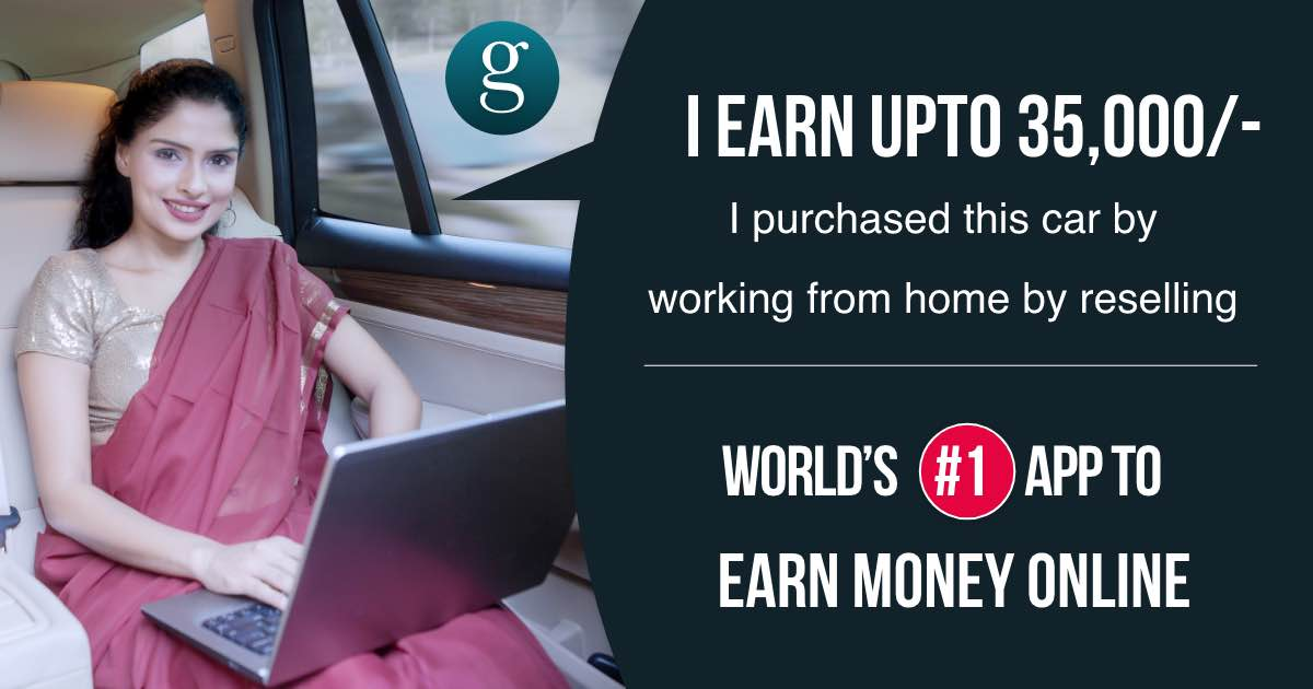 GlowRoad - Work from Home, Earn Money online, Resell Products